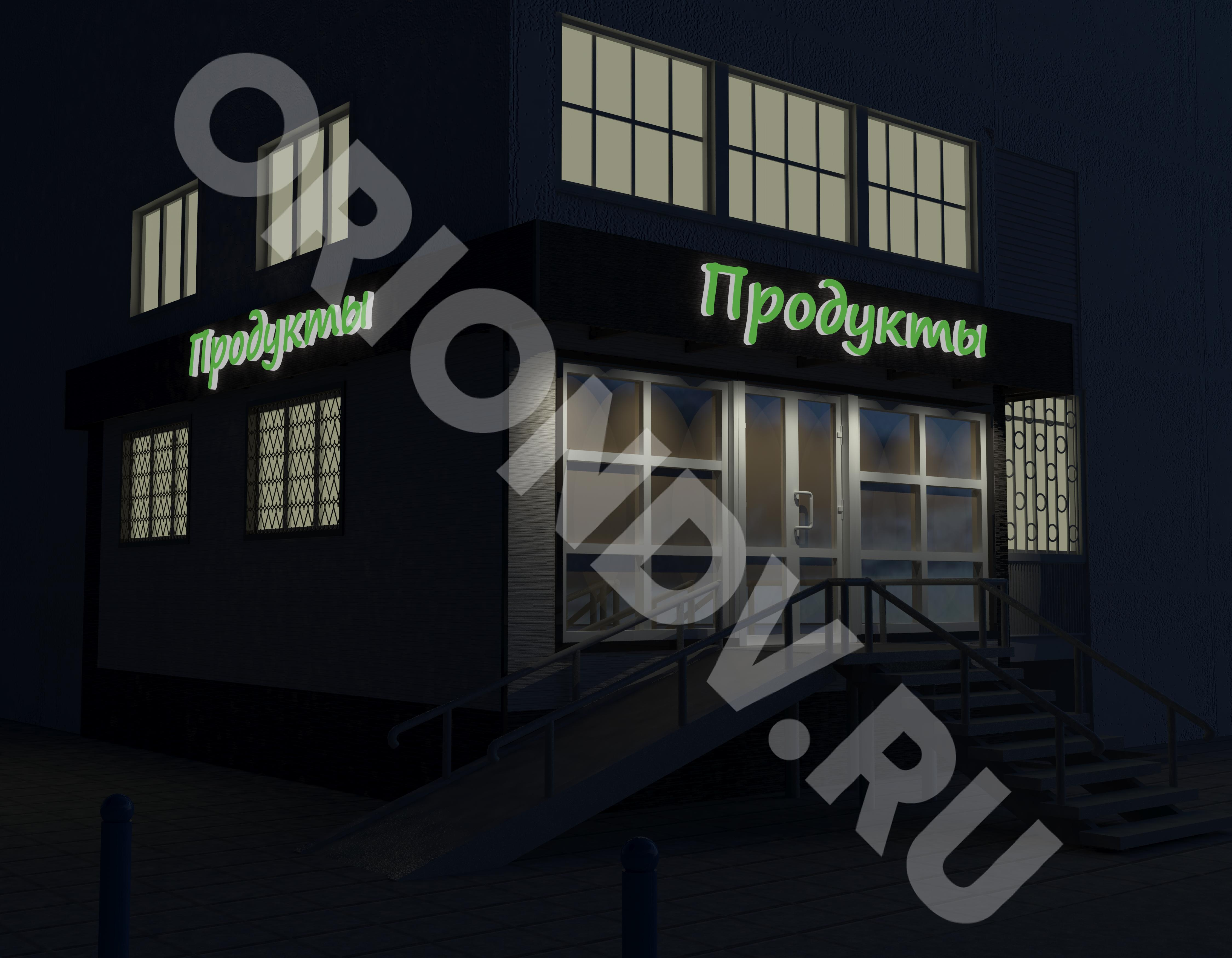 Магазин Краснореченская